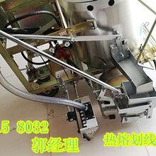江苏连云港热熔划线机+热熔釜公路划线机热销