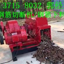 岳阳废旧钢筋切断机YG-32废旧钢筋回炉重造现场操作