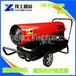 哈尔滨养殖厂供暖暖风机YG-50kw电动暖风机价格低价出售