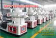 昆明生物质燃料颗粒机可用作秸秆回收粉碎造粒机热值4900大卡