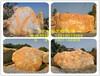 温婉如玉黄蜡石天然精美鹅卵石独特台面石