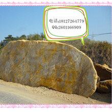平面黄蜡石雕刻刻字石图片