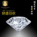 佛山高价回收典当黄金钻石翡翠奢侈品车辆抵押名表回收