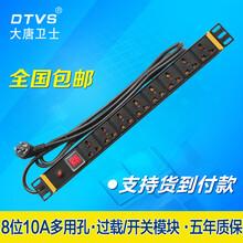 供应上饶多功能智能专业PDU插座/大唐卫士专业可靠的PDU制造商