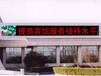 林州培训中心文艺演出专业LED高清显示火爆租赁中
