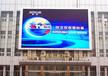 安阳林州全彩LED高清显示屏的特点、作用及价格