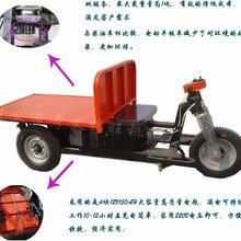 方便快捷錦旺機械電動平板車特點圖片