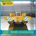 钢轮轴钢卷料搬运电动平板车轨道液压平板车transfertrolley
