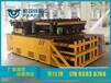 轨道钢包车炼钢工厂搬运冶金耐高温材质台面防爆电机使用8小时