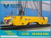 电动平板搬运车四轮电动平板车车间运输电动小推车