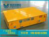 供应KPD电动平车规格型号齐全无轨电动平板车室外模具运输蓄电池地爬车