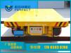 10吨转弯胶轮电动平车,蓄电池电动平板车