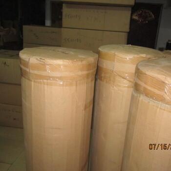 广东东莞软木卷材,片材。厂家直销,可批发,零售。厂家直销,量大从优。