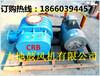 厂家直供水产养殖深水增氧机高压罗茨鼓风机罗茨增氧机电镀搅拌风机