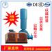 章丘厂家直销鱼塘专用增氧机曝气设备增氧机厂家直销性价比高