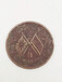集美权威专家免费鉴定古钱币