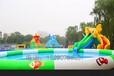 浩阳游乐支架游泳池500平方40平方水滑梯