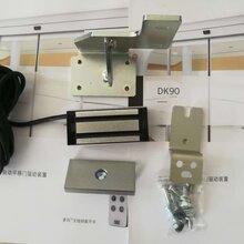 多瑪自動門、多瑪DK90、多瑪升級盤、多瑪磁力鎖圖片