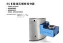 AS埃尔森BD64多级液压螺栓拉伸器进口螺栓拉伸器德国原装螺栓拉伸器