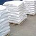 供蘭州石膏粉和甘肅粉刷石膏優質
