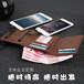 商務男士短款充電錢包手拿包定制創意多功能實用禮品錢包