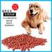 大型犬粮宠物专用粮