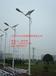 玉树太阳能路灯生产厂家开元太阳能照明太阳能路灯LED路灯