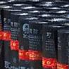 厂家直销SBS防水卷材3mm厚聚酯光面卷材