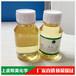中裂型沥青乳化剂SM-LM(阳离子型)80%斯莫化工厂家直销批发