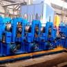 高频焊管设备供应商