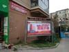 江西省南昌市社区灯箱广告投放高档社区滚动灯箱广告高端小区灯箱广告户外媒体广告