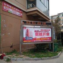 江西南昌社區燈箱廣告媒體小區出入口燈箱廣告樓宇電梯框架畫面廣告投放