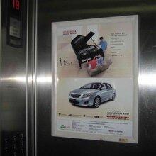 江西南昌社區燈箱廣告樓宇寫字樓電梯轎廂社區框架媒體承接南昌市內小區廣告投放