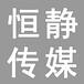 品牌宣傳選江西恒靜文化傳媒有限公司丨江西南昌小區廣告丨社區燈箱廣告丨南昌電梯廣告