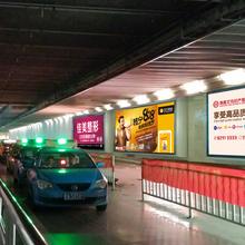 恒靜傳媒丨南昌高鐵西站廣告南昌高鐵西站出租車通道媒體南昌高鐵西站燈箱廣告公司