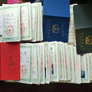 丰台考保育员证书在哪里报名考试培训考保育员证书