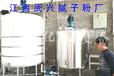 江西赣州胶水设备厂家胶水锅炉胶水电加热设备赣州森达