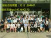 关于北京2017年4月20日至23日PPP培训的通知