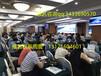 關于杭州《政府投資條例》新政下地方政府債務處置與投融資機制改革實務培訓班的通知