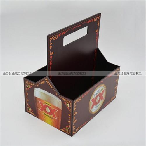 印刷有机玻璃啤酒盒子