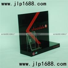 L型压克力手机展示架