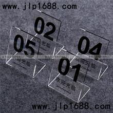 L型有机玻璃数字牌价格