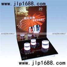 L型有机玻璃BB霜展示架