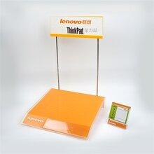 塑料亚克力笔记本展示架亚克力展示架