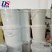 切割铝材怎么润滑?DS-200铝材专用微量润滑油