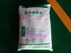 OY-31常温高效除油粉