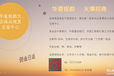 现货白银操作技巧:湖南华夏银都朱珠18'1636505'76现货天然气白银打包公司代理
