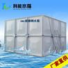 山东玻璃钢水箱厂家直供玻璃钢生活水箱消防水箱水处理设备