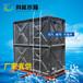 厂家直销搪瓷钢板水箱Q235材质搪瓷水箱价格优惠质量保证