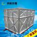专业出口水箱品质生产镀锌水箱批量批发科能热镀锌水箱厂家